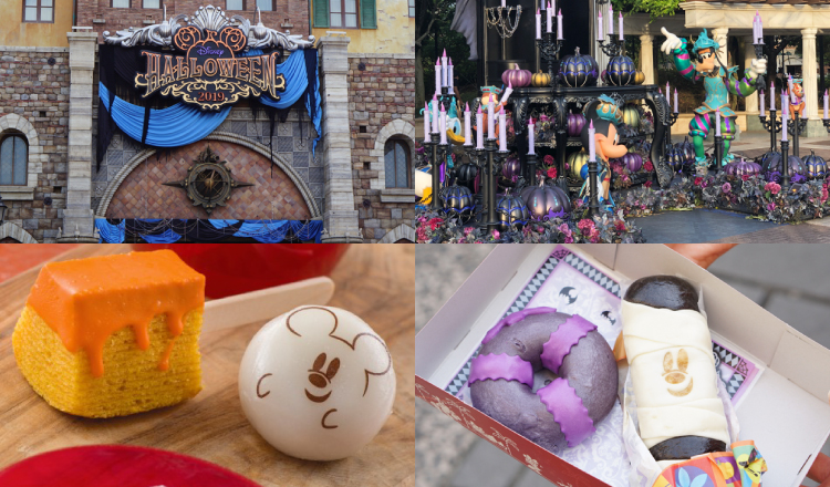 ディズニシー ハロウィン Tokyo-Disney-Sea-Halloween-ハロウィーン ハロウィン