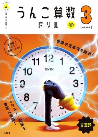 %e3%81%86%e3%82%93%e3%81%93%e5%b1%95-unko-exhibition-%e7%a6%8f%e5%b2%a1-fukuoka-4-2