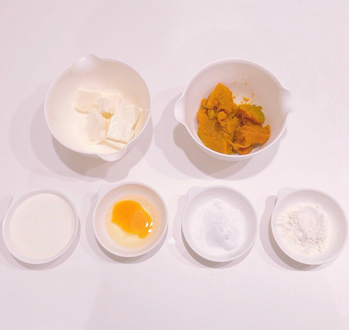 kaori-%e3%83%ac%e3%82%b7%e3%83%92%e3%82%9a-%e3%82%b9%e3%82%a4%e3%83%bc%e3%83%84-%e3%83%8f%e3%83%ad%e3%82%a6%e3%82%a3%e3%83%b3-recipe-sweets-halloween-%e7%94%9c%e9%bb%9e-%e9%a3%9f%e8%ad%9c-2