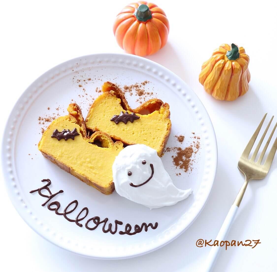 kaori-%e3%83%ac%e3%82%b7%e3%83%92%e3%82%9a-%e3%82%b9%e3%82%a4%e3%83%bc%e3%83%84-%e3%83%8f%e3%83%ad%e3%82%a6%e3%82%a3%e3%83%b3-recipe-sweets-halloween-%e7%94%9c%e9%bb%9e-%e9%a3%9f%e8%ad%9c-4-2