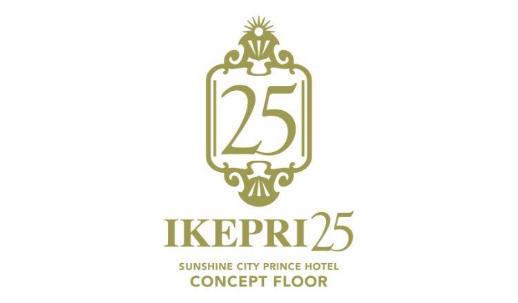 IKEPRI25