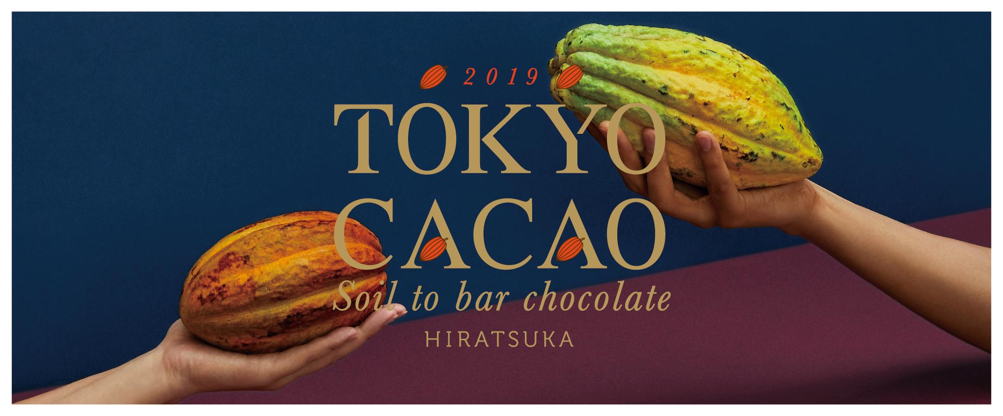 tokyo-cacao-1