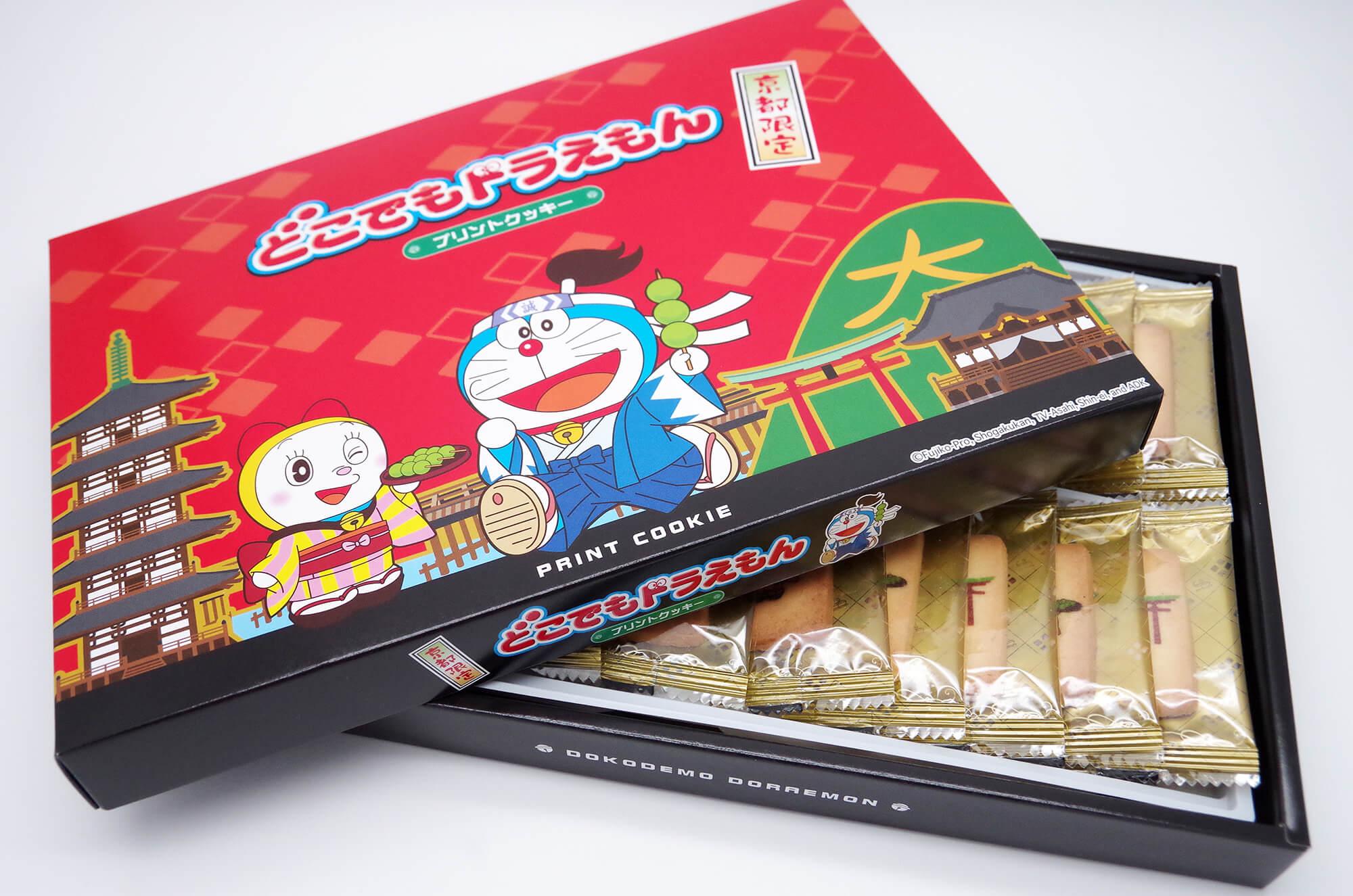 ドラえもん クッキー 京都 Doraemon kyoto