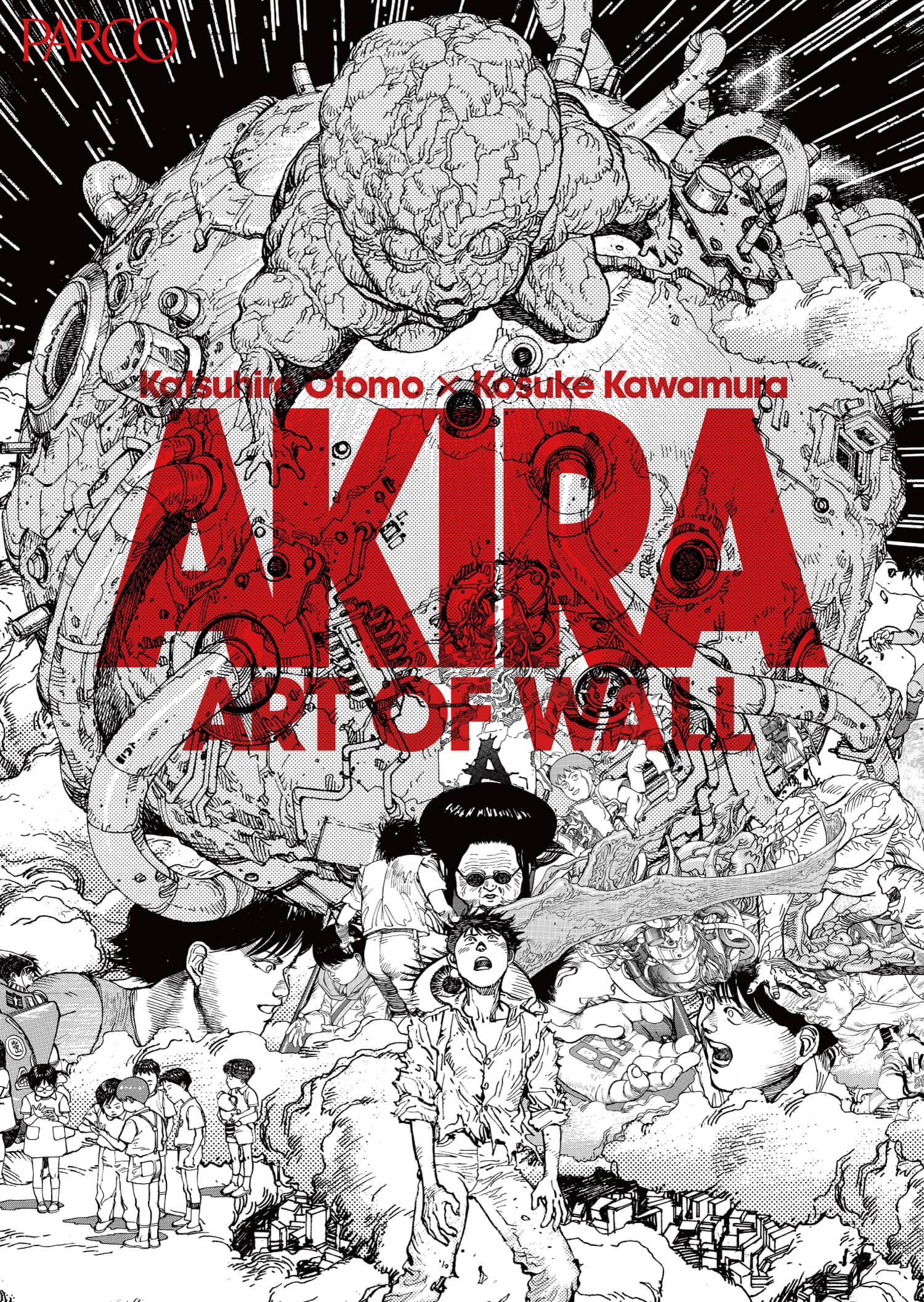 akira-art-of-wall-katsuhiro-otomo-x-kosuke-kawamura-akira-art-exhibition%ef%bc%88%e3%82%a2%e3%82%ad%e3%83%a9-%e3%82%a2%e3%83%bc%e3%83%88%e3%82%aa%e3%83%95%e3%82%99%e3%82%a6%e3%82%a9%e3%83%bc-2