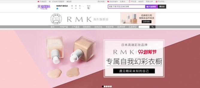 rmk-%e3%83%a1%e3%82%a4%e3%83%b3