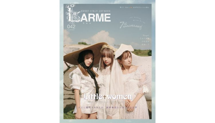 May 17, 2019 – Revista de moda popular