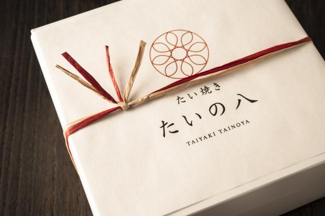新宿 たいやき Taiyaki Shinjuku たいの八 Tainoya