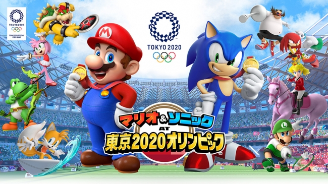 Xbox Gold Games July 2020.Mario Sonic At The Olympic Games Tokyo 2020 Unveils 5