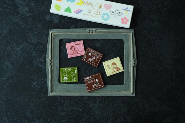 snoopy-chocolat%ef%bc%88%e3%82%b9%e3%83%8c%e3%83%bc%e3%83%92%e3%82%9a%e3%83%bc%e3%82%b7%e3%83%a7%e3%82%b3%e3%83%a9%ef%bc%89%e4%ba%ac%e9%83%bd-kyoto-2