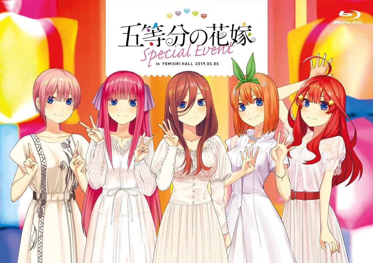 TV Anime The Quintessential Quintuplets Opening Theme Teaser