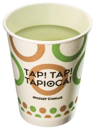 %e3%82%bf%e3%83%94%e3%82%aa%e3%82%ab%e3%80%80%e3%83%9b%e3%83%83%e3%83%88%e6%8a%b9%e8%8c%b6%e3%83%9f%e3%83%ab%e3%82%af-hot-matcha-milk-bubble-tea-2
