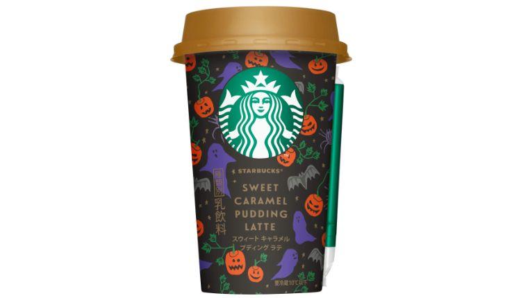 スターバックス チルドカップ Starbucks スウィートキャラメルフ゜テ゛ィンク゛ラテ 2 (1)