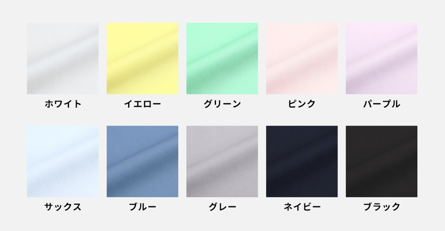 10-fabric-colours-%e7%94%9f%e5%9c%b0%e3%81%ae10%e8%89%b2-2-2
