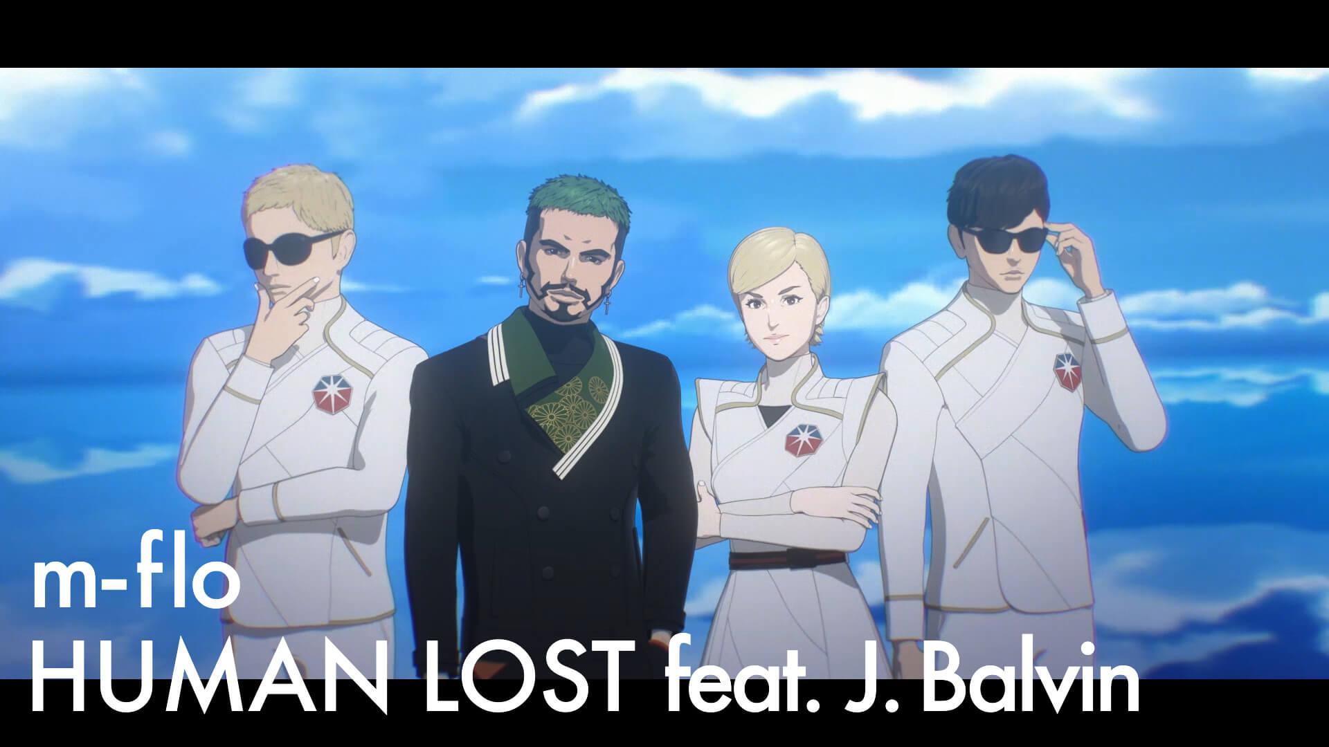 Human-Lost 人間失格 m-flo —allwithlogo