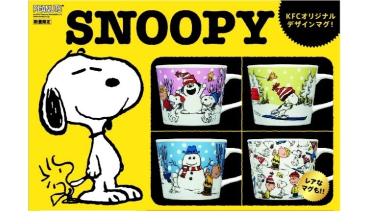 Snoopy KFC Winter Mugs スヌーピーKFCマグ-2