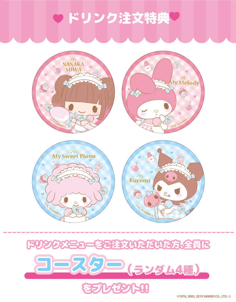 New Sanrio My Melody My Sweet Piano Summer T-Shirts Sticker