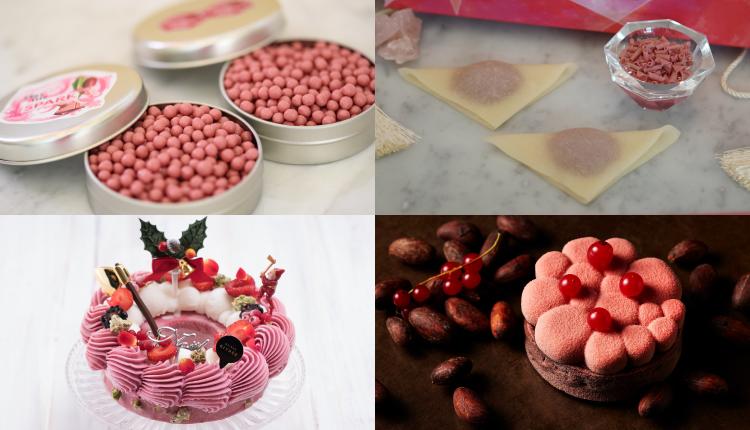 ルビーチョコレート Ruby Chocolate