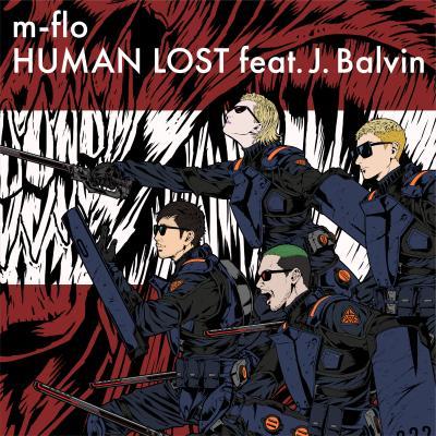 Human Lost Anime Film To Be Released Worldwide In 2019 Moshi Moshi Nippon もしもしにっぽん