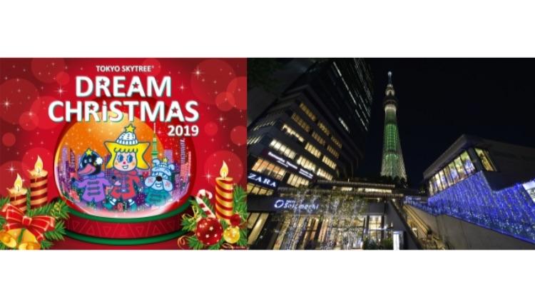 Tokyo SkyTree Christmas-3