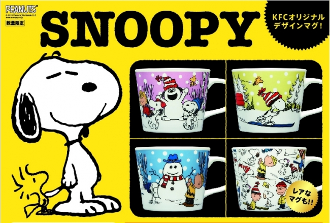 snoopy-kfc-winter-mugs-%e3%82%b9%e3%83%8c%e3%83%bc%e3%83%94%e3%83%bckfc%e3%83%9e%e3%82%b0-2