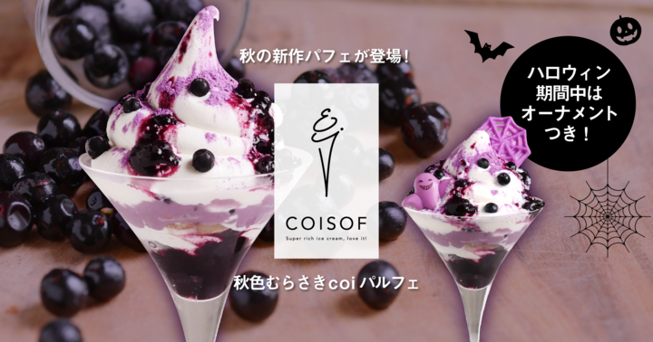coif Halloween ice cream