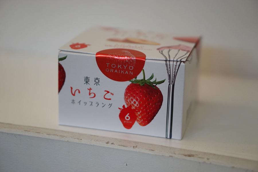 東京土産 オススメ Tokyo Souvenir recommend_東京いちごホイップラング_2