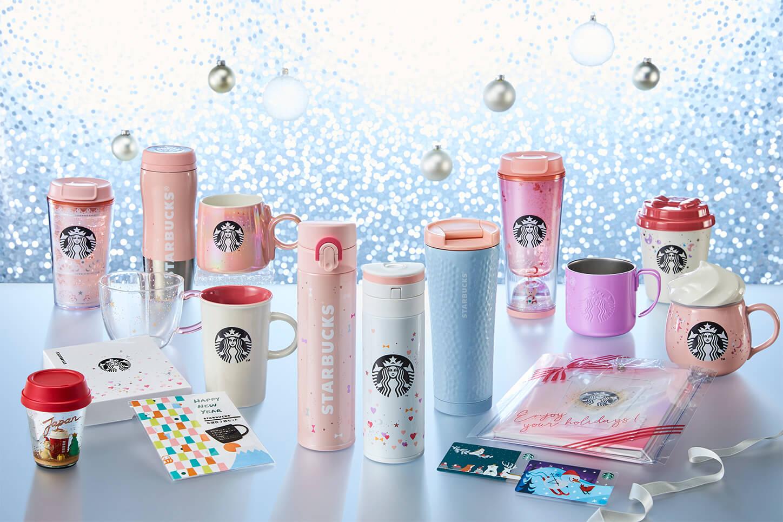 スターバックス Starbucks Holiday 2 MD