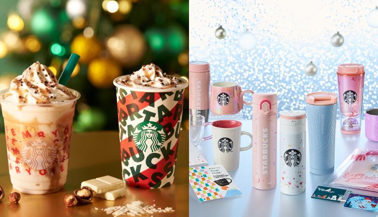 スターバックス-Starbucks-