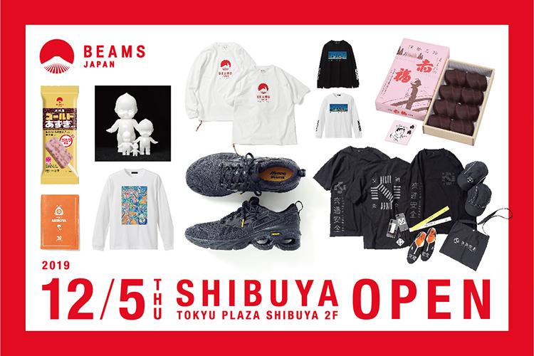 ビームス ジャパン 渋谷 BEAMS JAPAN SHIBUYA