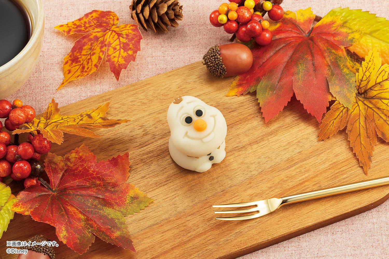 食べマスオラフ Tabemasu Olaf