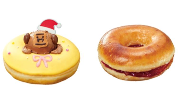 Krispy Kreme Doughnuts Japan クリスピー・クリーム・ドーナツ 3