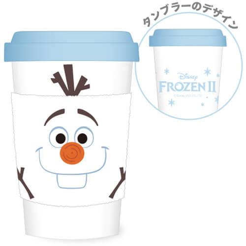 %e3%82%a2%e3%83%8a%e3%81%a8%e9%9b%aa%e3%81%ae%e5%a5%b3%e7%8e%8b2-frozen-%e3%82%b3%e3%83%a9%e3%83%9b%e3%82%99%e3%82%ab%e3%83%95%e3%82%a7-collaborate-cafe-%e3%82%ab%e3%83%83%e3%83%95%e3%82%9a%e3%82%b9-2