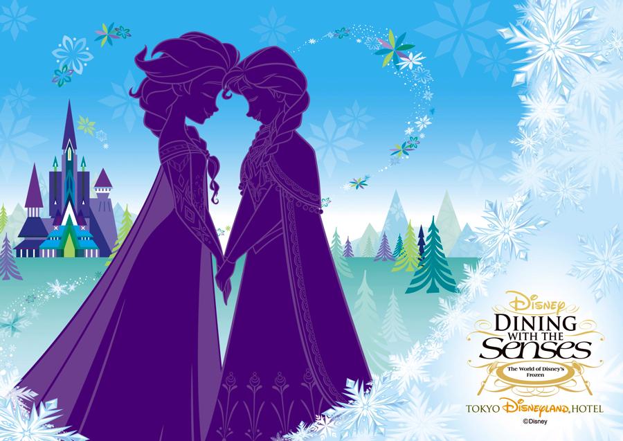 Tokyo Disney Land hotel 東京ディズニーランドホテル ディズニー・ダイニング・ウィズ・ザ・センス 〜ディズニー映画『アナと雪の女王』より〜メインビジュアル