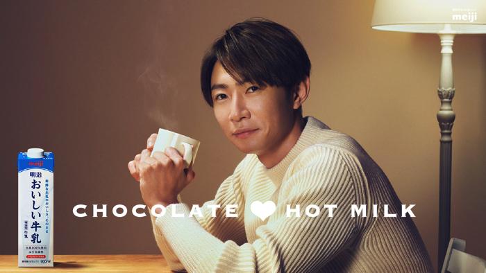 相葉雅紀 松本潤 明治 おいしい牛乳 ミルクチョコレート2