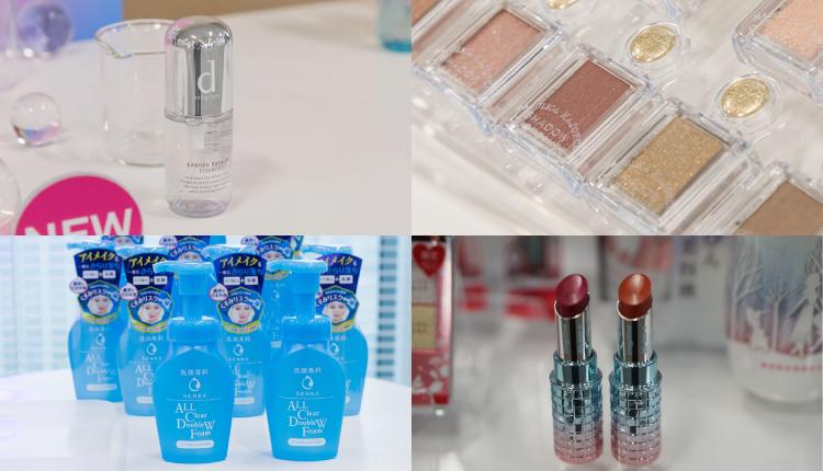 資生堂-shiseido-コスメ スキンケア-cosmetics-skincare