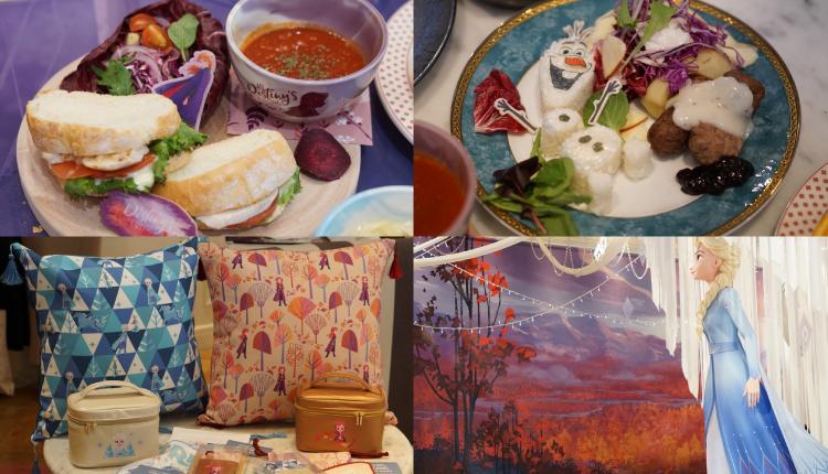 アナ雪2-FROZEN2-cafe-コラボカフェ