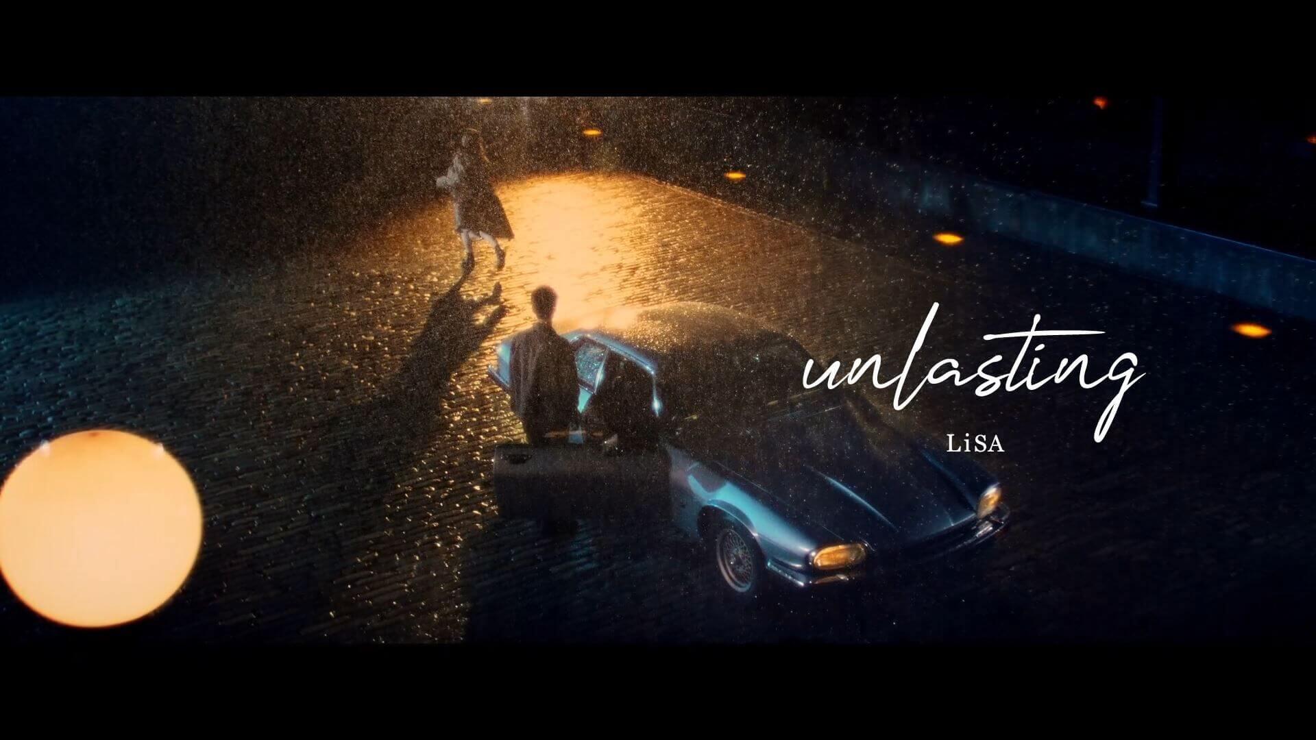 LiSA unlasting MV