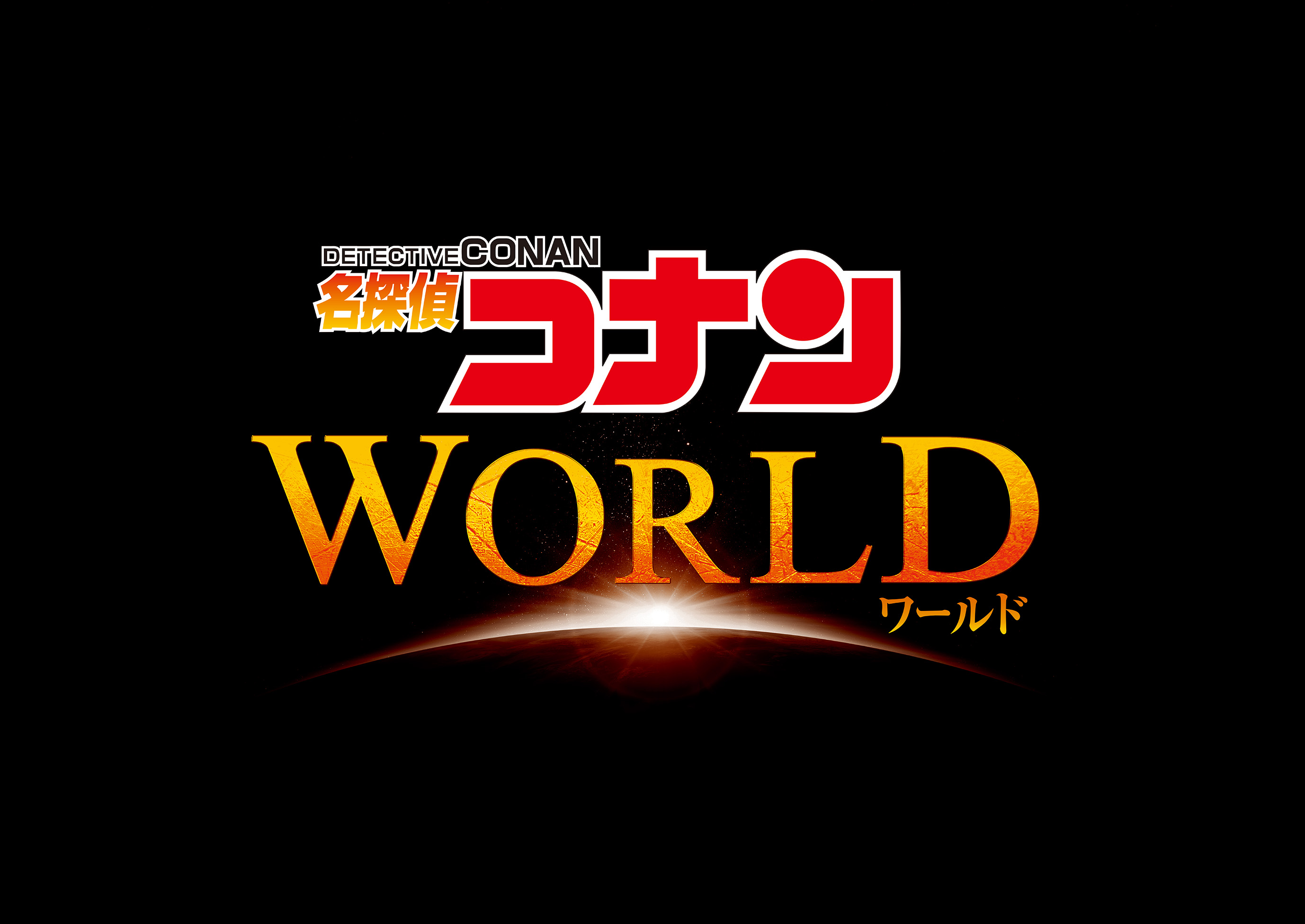 ユニバーサル・クールジャパン 2020 Universal Cool Japan New Attractions 5