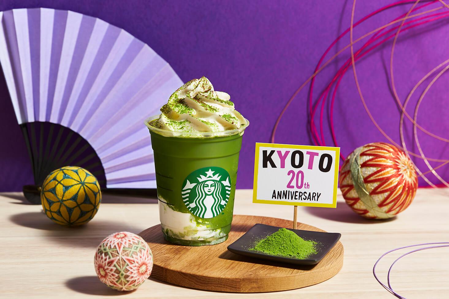 スターバックス コーヒー ジャパン Starbucks kyoto matcha 京都えらい抹茶抹茶フラペチーノ(R)