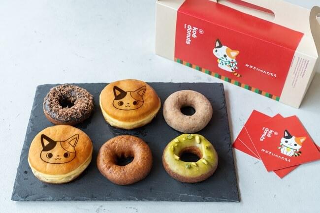 koe donuts kyoto コエドーナツ京都 かぶきにゃんたろう kabuki