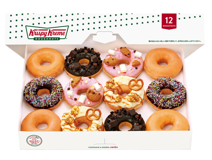 Set of 2 mouse doughnuts