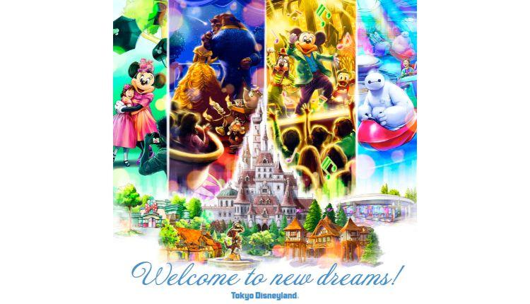 東京ディズニーランド Tokyo Disney Land 東京迪士尼樂園18
