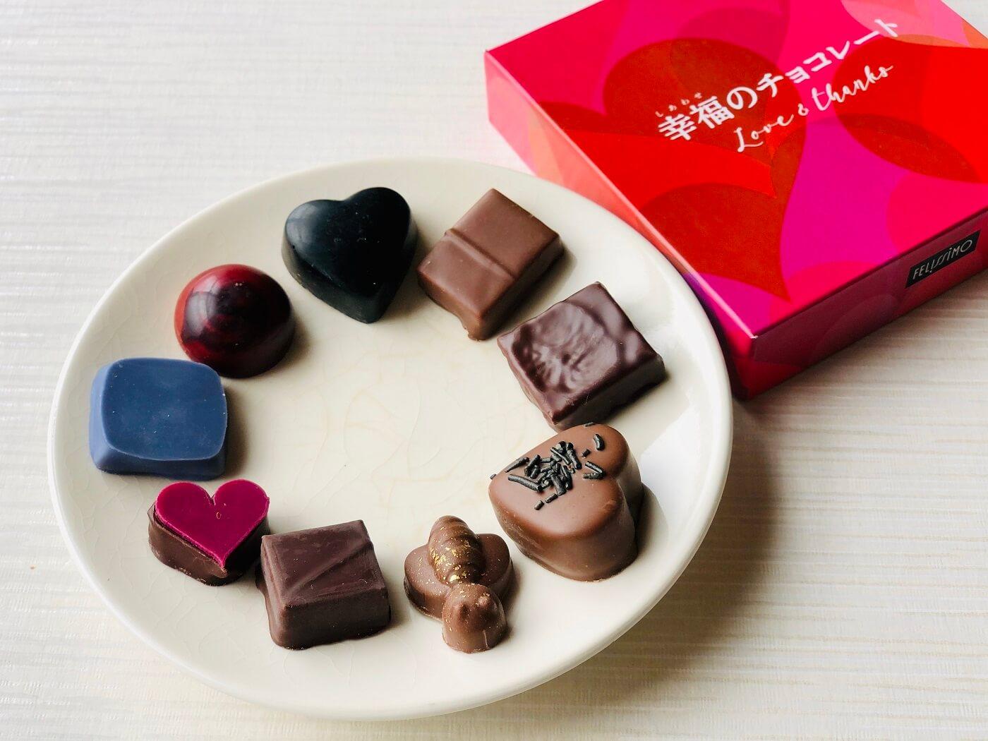 幸福(しあわせ)のチョコレート
