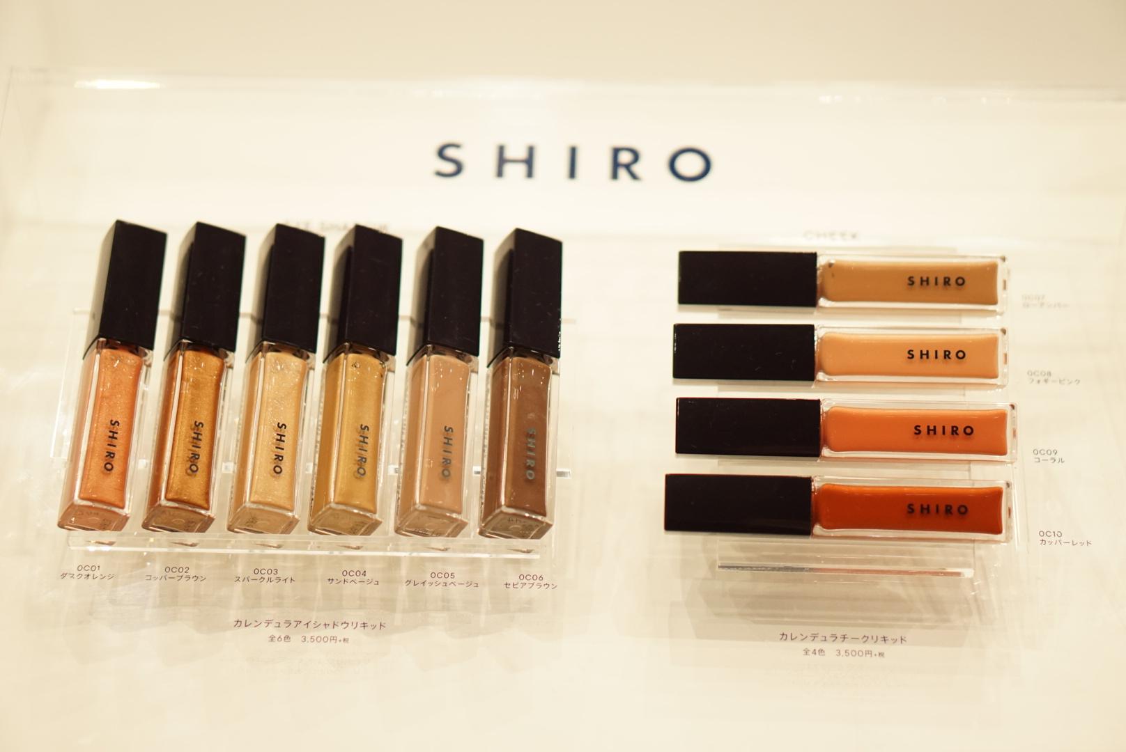 SHIRO シロ cosmetics makeup natural コスメ London Newyork_カレンデュラ