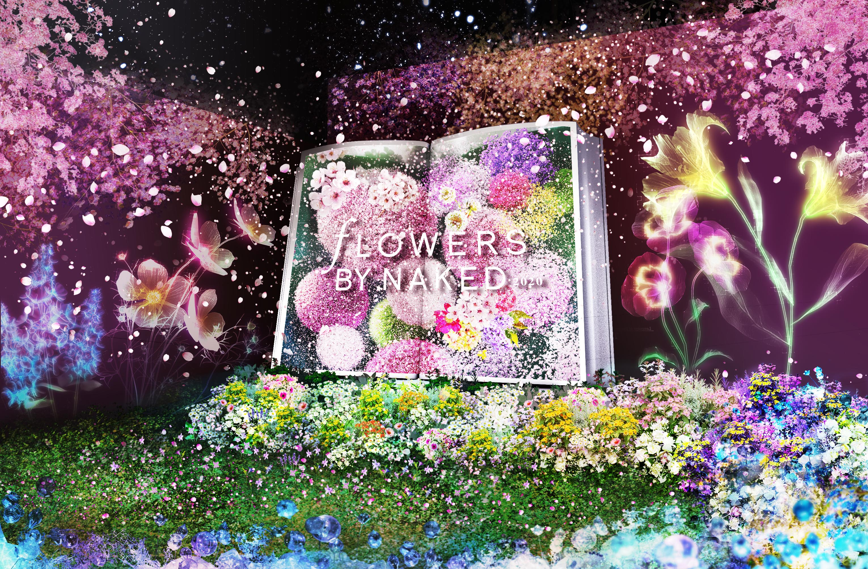 flowers-by-naked-2020-%ef%bc%8d%e6%a1%9c%ef%bc%8d%ef%bc%88%e3%83%95%e3%83%a9%e3%83%af%e3%83%bc%e3%82%b9%e3%82%99-%e3%83%8f%e3%82%99%e3%82%a4-%e3%83%8d%e3%82%a4%e3%82%ad%e3%83%83%e3%83%88%e3%82%99-20-2