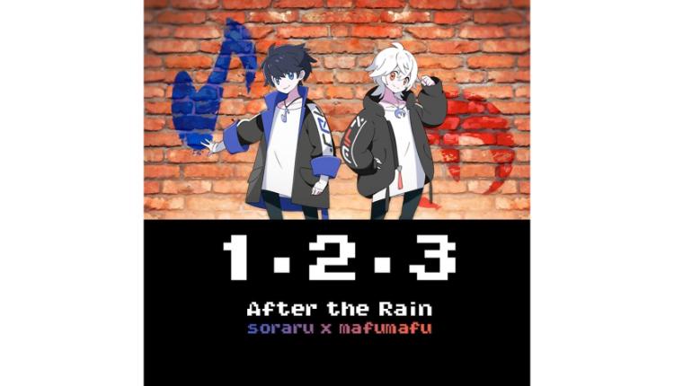 After the Rain(そらる×まふまふ) 123_JK_W