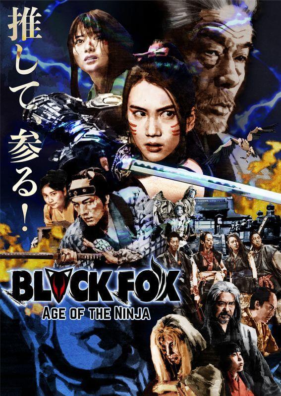 blackfox-age-of-the-ninja-2