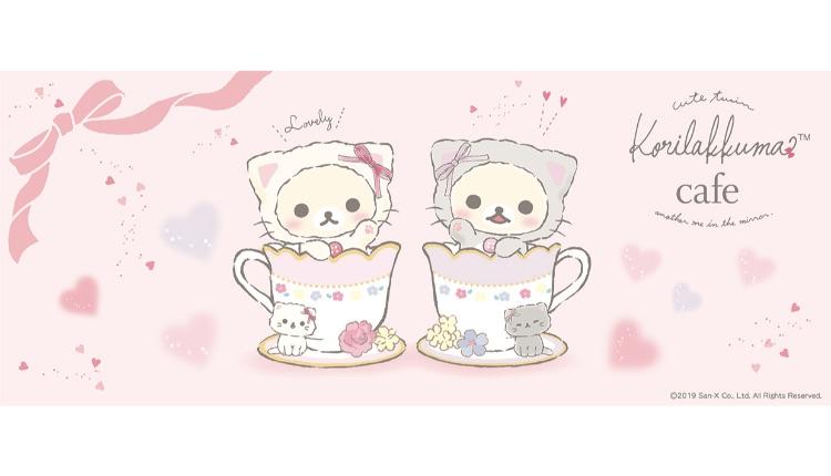 Korilakkuma-Cafe-2