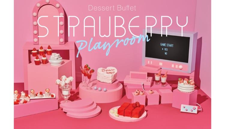 Strawberry Playroom