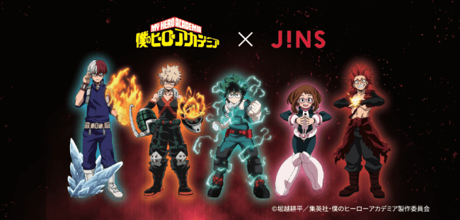 My Hero Academia Glasses Developed In Collaboration With Jins Dropping On December 12 Moshi Moshi Nippon もしもしにっぽん